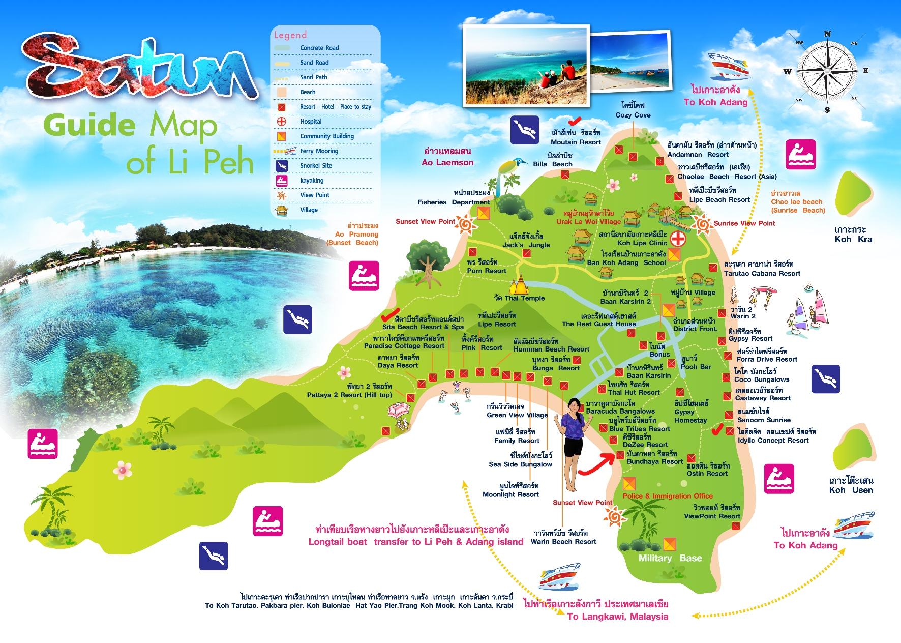 Activities : Bundhaya Resort - Koh Lipe, Satun, Thailand ...