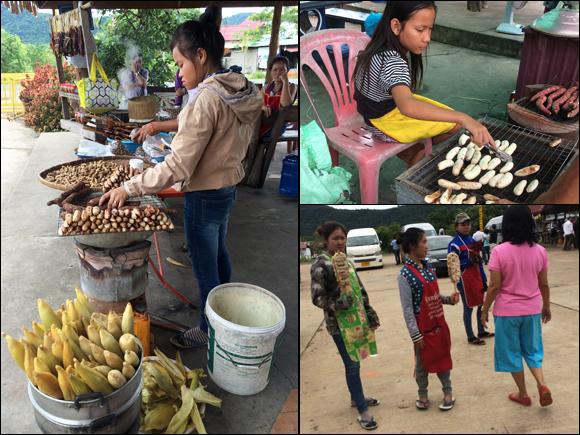 Laos_papeng_01